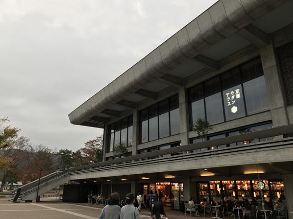 京都会館.jpg