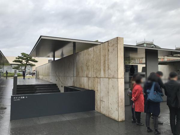 京都国立博物館.jpg