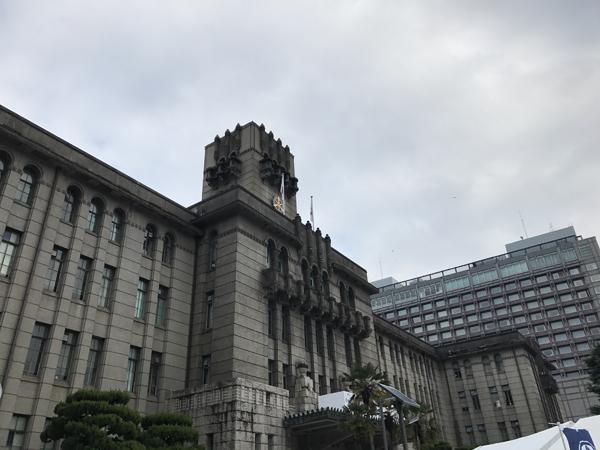 京都市役所.jpg
