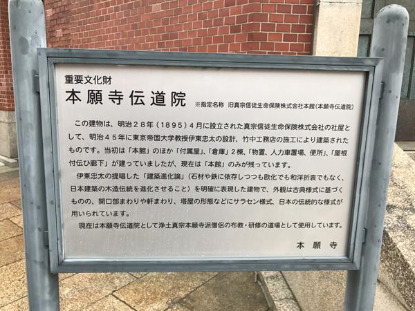 伝道院2.jpg