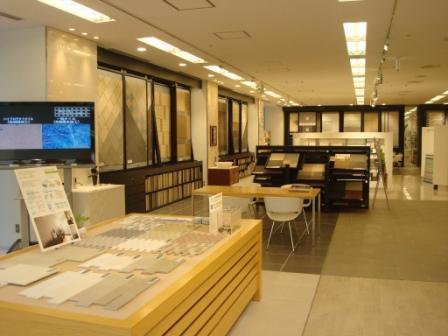 名古屋モザイク2.jpg