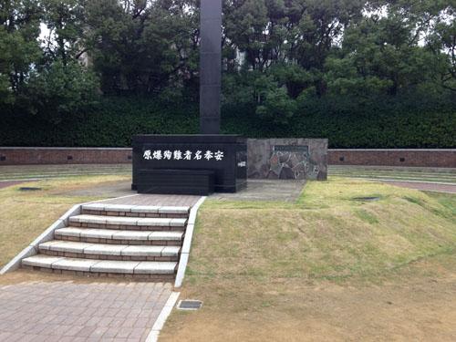 平和公園2.jpg