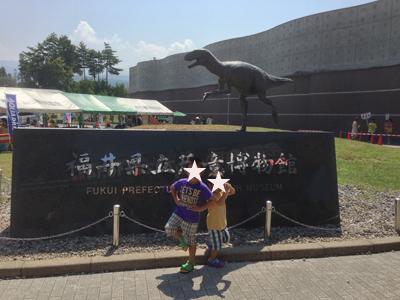 恐竜博物館5.jpg
