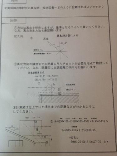 IMG_2223.JPG