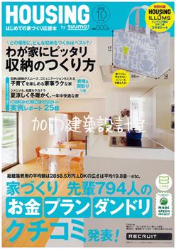 housing201010.jpg