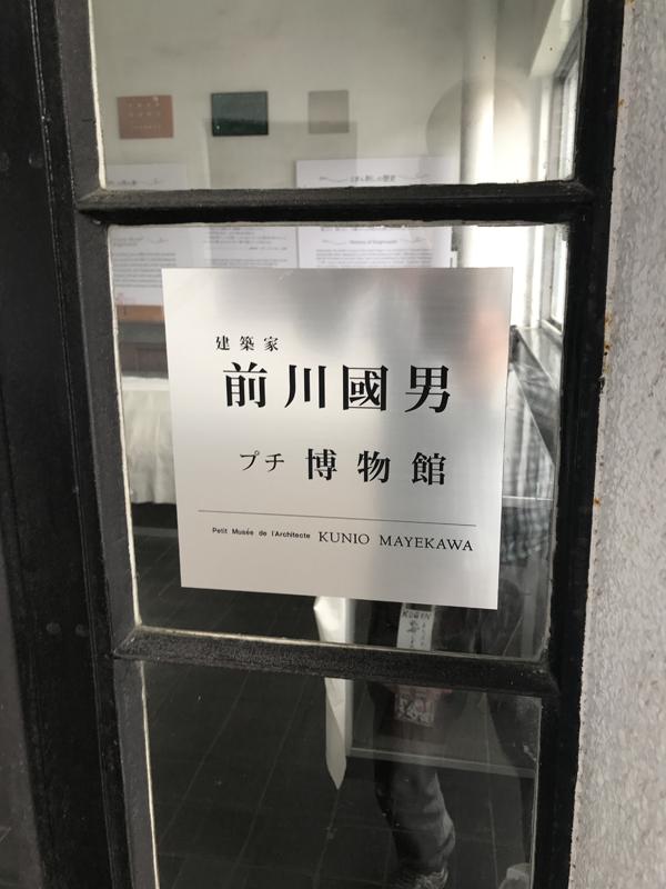 木村産業研究所2.jpg