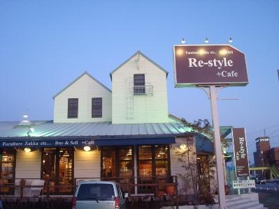 restyle1.jpg